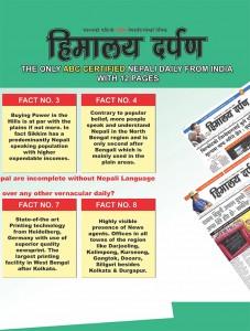 Darpan Publications International Ltd.
